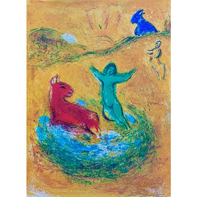 """1977 """"The Wolf Trap, Daphnis & Chloe"""" Limited Edition, Marc Chagall For Sale"""