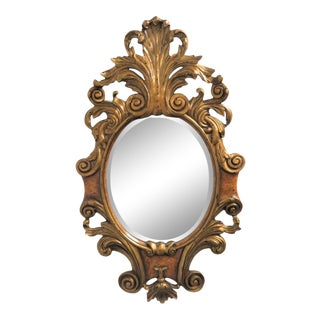 Theodore Alexander Gilt Carved Burlwood Mirror For Sale