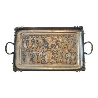 1920s Egyptian Revival Gilt Metal Decorative Tray For Sale