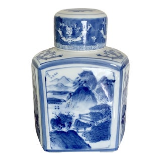 Vintage Chinoiserie Hand Painted Blue Rectangle Ginger Jar For Sale