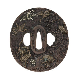 Bronze Quality Handcrafted Japanese Round Tsuba With Cranes in Nature Forest For Sale