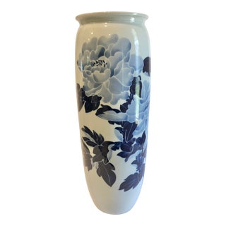 Extra Large Vintage Mid 20th Century Japanese Blue and White Vase For Sale
