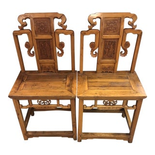 Pair of Asian Style Carved Wood Chairs For Sale