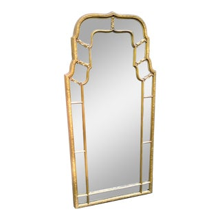 Vintage Segmented Gilt-Frame Mirror For Sale