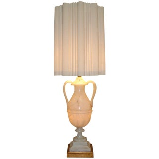 Circa 1950 Hand-Carved Italian Hollywood Regency Alabaster Lamp