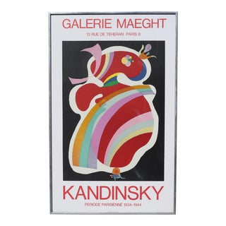Vintage Wassily Kandinsky Galerie Maeght Lithograph Framed Print For Sale