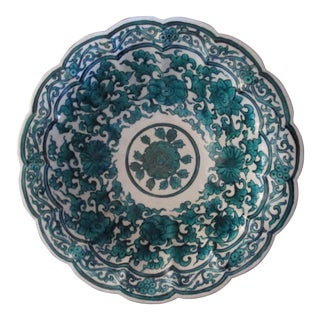 Vintage Chinese-Persian Influence Green Porcelain & Pottery Fluted, Scalloped, Decorative Bowl For Sale