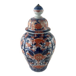 19th Century Japanese Imari Temple Jar With Lid For Sale