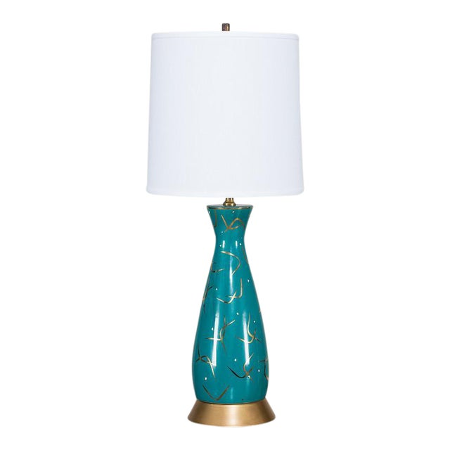 Vintage American Atomic Age Glazed Table Lamp circa 1950 For Sale
