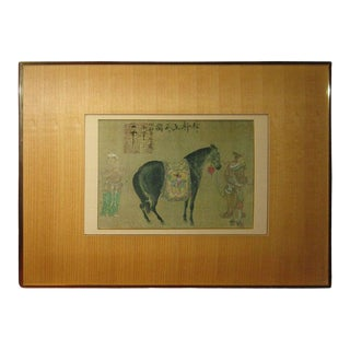 15th Century Chinese Framed Tang Dynasty Painting Print For Sale