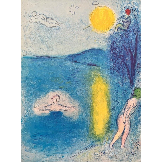 """1977 """"The Summer Season, Daphnis & Chloe"""" Limited Edition Lithograph After Marc Chagall For Sale"""