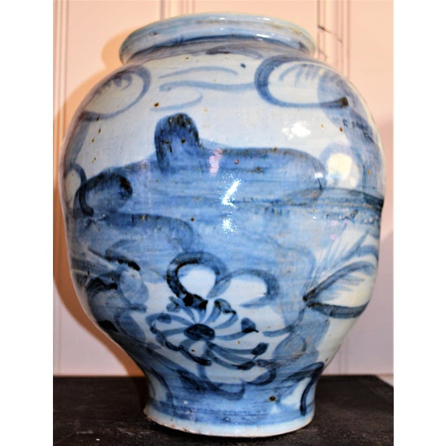 2000 - 2009 Chinoiserie Blue and White Abstract Lotus Vase For Sale - Image 5 of 6