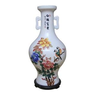 Modern Taiwanese Floral Vase