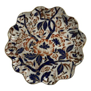 Mid 20th Century Scalloped Edge Imari Style Plate For Sale