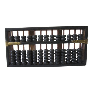Mid Century Japanese Abacus For Sale