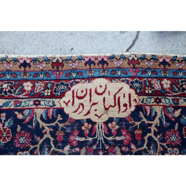 Large Persian Rug - 9′9″ × 14′4″ - Image 6 of 11