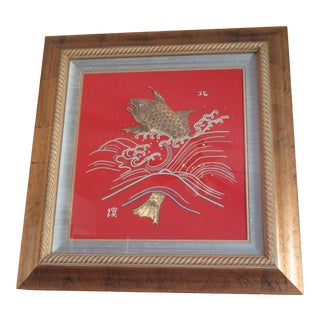 Up Raised Chinese Coy Fish Art/Signed For Sale