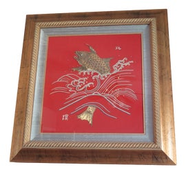 Image of Chinese Collage