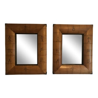 Large Bamboo Frame Beveled Wall Mirrors- Pair For Sale