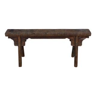 Antique Shandong Elm Wood Bench