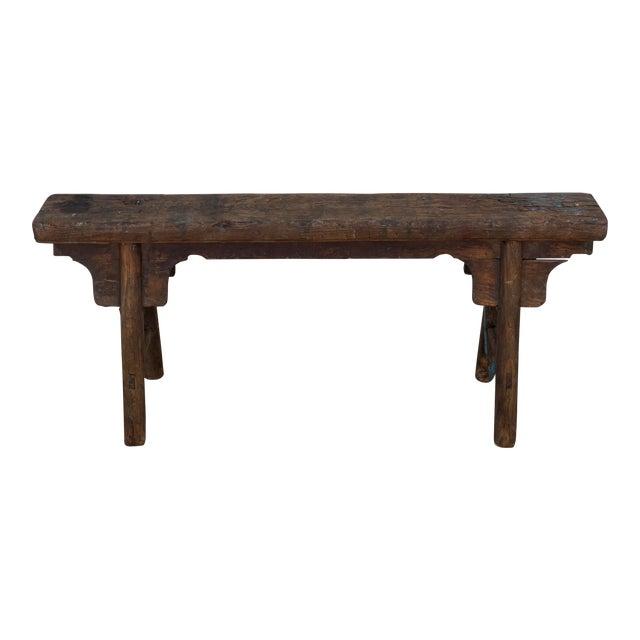 Antique Shandong Elm Wood Bench For Sale