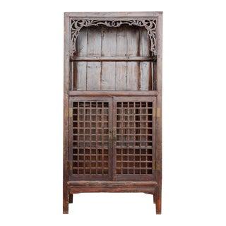 19th Century Asian LatticeTall Cabinet For Sale