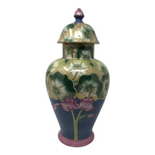 1970s Lotus Flower Ginger Jar For Sale