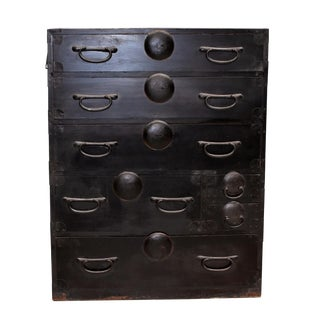 20th Century Japanese Tansu Chest of 7 Drawers For Sale