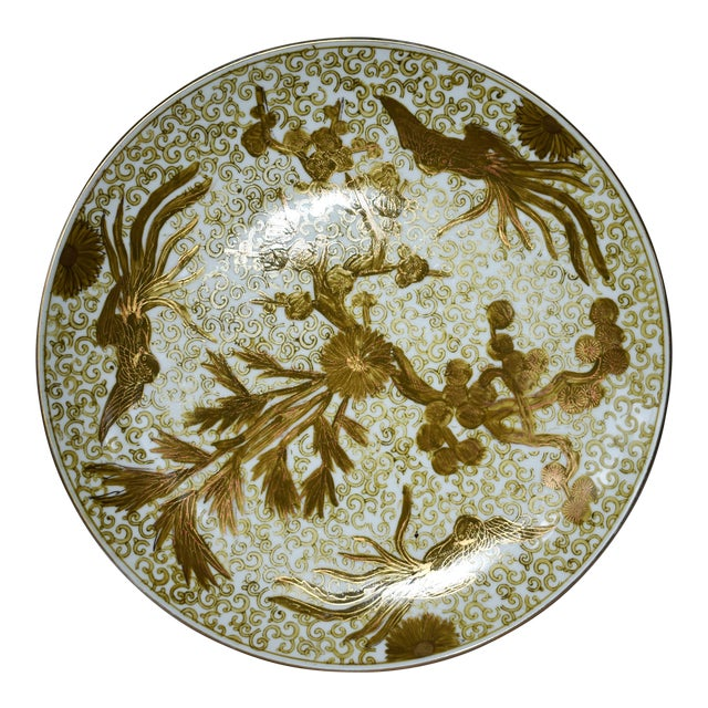 Imari Hand Painted Gold Large Plate For Sale