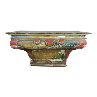 19th Century Spanish Painted Altar Table For Sale