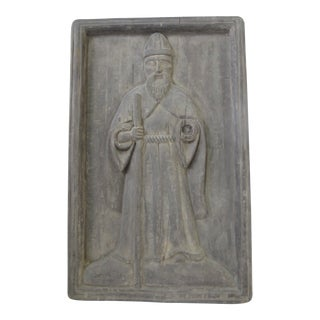 Late 19th Century Spanish Colonial Robed Saint Spiritual Religious Panel For Sale