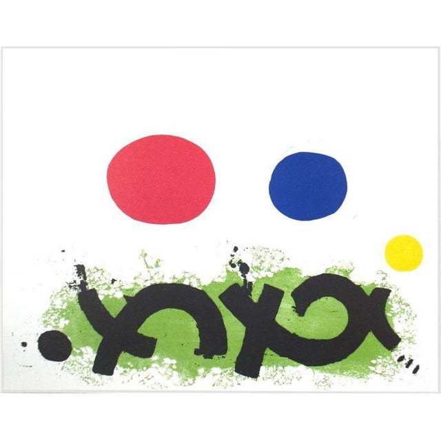 1974 Untitled Adolph Gottlieb Print For Sale - Image 4 of 4