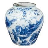 Image of Blue and White Porcelain Vase For Sale