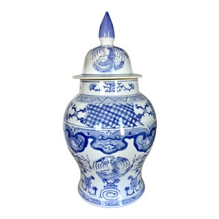 Antique Chinese Blue and White Ginger Jar For Sale