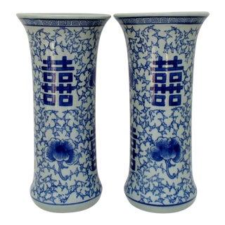 Chinese Glazed Porcelain Vases - a Pair