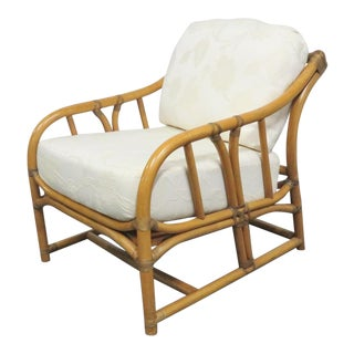 Mid Century Rattan Club Chair For Sale