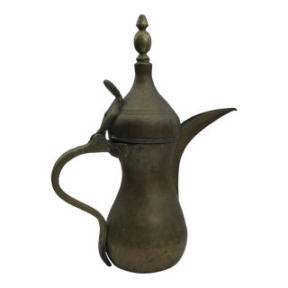 Antique Bedouin Islamic Middle Eastern Dallah Coffee Pot Signed For Sale