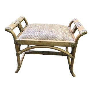 Mid-Century Bamboo Window Seat/Bench For Sale