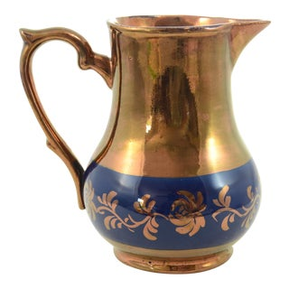 1890s English Copper Lusterware Pitcher