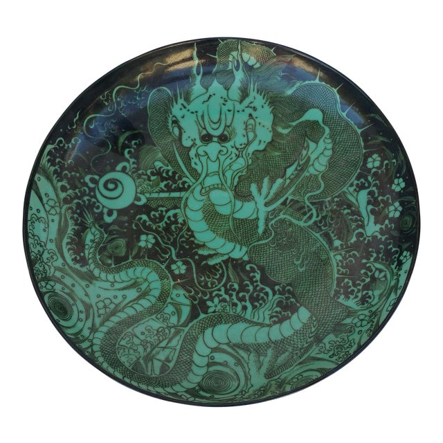 Emerald Green Dragon Charger - Image 1 of 5