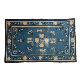 "Antique Peking Rug - 3'7"" x 5'9"" For Sale"