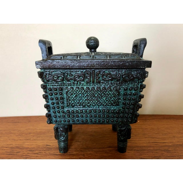Vintage James Mont Ice Bucket For Sale In Buffalo - Image 6 of 6