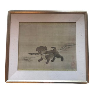 Traditional Puppy Carrying Pheasant Feather Print For Sale