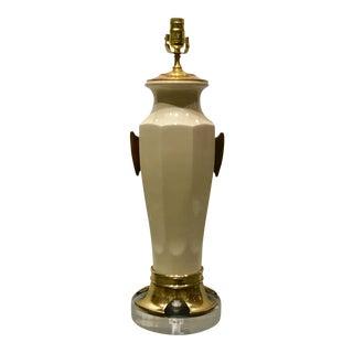 1970s Mid-Century Modern Cream Glaze Lamp