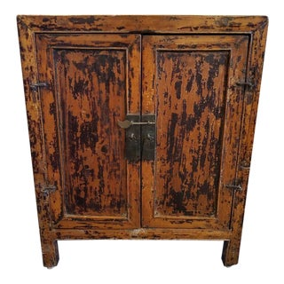 Antique 1900s 2 Door Chinese Cabinet For Sale