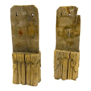 19th Century Chinese Carved Gate Decorations - a Pair For Sale