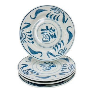 Vintage Asian Blue & White Painted Plates - Set of 4 For Sale