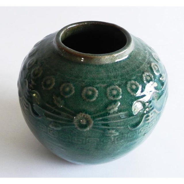 "Tozai Home Green Varnish Vase Condition: New Ceramic 8"" D x 7.25"" H"