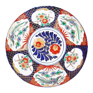 1910's Vintage Japanese Imari Charger For Sale