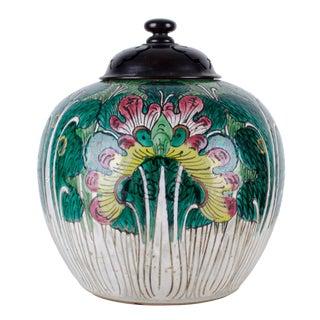 Qing Dynasty Cabbage Leaf Ginger Jar